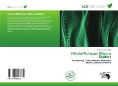 Bookcover of Nikolai Morozov (Figure Skater)
