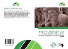 Обложка Emperor Jingzong of Liao