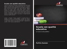 Scuola con qualità educativa的封面