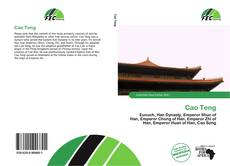 Cao Teng的封面
