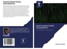 Bookcover of NOWOCZESNA TEORIA WZGLĘDNOŚCI