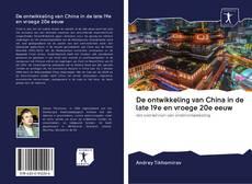 Обложка De ontwikkeling van China in de late 19e en vroege 20e eeuw