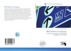 Mal Paharia Language的封面