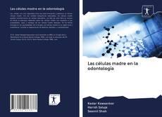 Bookcover of Las células madre en la odontología