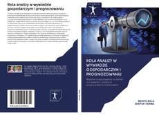 Обложка Rola analizy w wywiadzie gospodarczym i prognozowaniu