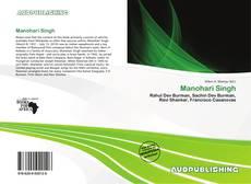 Bookcover of Manohari Singh