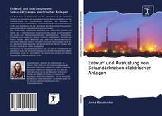 Buchcover von Entwurf und Ausrüstung von Sekundärkreisen elektrischer Anlagen