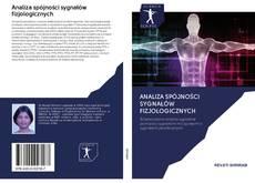 Bookcover of Analiza spójności sygnałów fizjologicznych