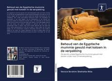 Portada del libro de Behoud van de Egyptische mummie gevuld met katoen in de verpakking