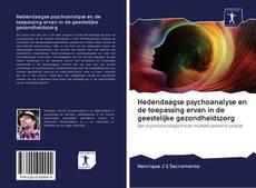 Portada del libro de Hedendaagse psychoanalyse en de toepassing ervan in de geestelijke gezondheidszorg