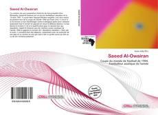 Saeed Al-Owairan的封面