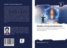 Capa do livro de Gestão e Empreendedorismo