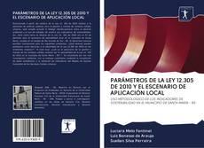 Capa do livro de PARÁMETROS DE LA LEY 12.305 DE 2010 Y EL ESCENARIO DE APLICACIÓN LOCAL