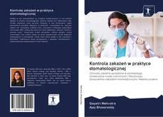 Обложка Kontrola zakażeń w praktyce stomatologicznej