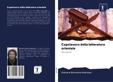 Bookcover of Capolavoro della letteratura orientale