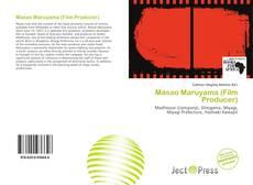 Portada del libro de Masao Maruyama (Film Producer)