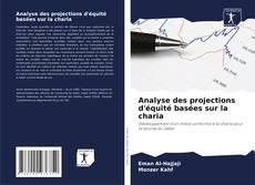 Обложка Analyse des projections d'équité basées sur la charia