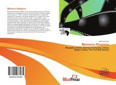 Bookcover of Mamoru Nagano