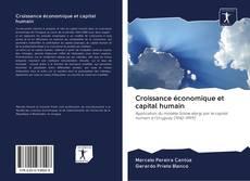 Обложка Croissance économique et capital humain