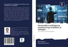 Обложка Personalità e intelligenza emotiva tra gli investitori al dettaglio
