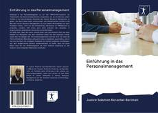 Einführung in das Personalmanagement的封面