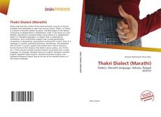 Bookcover of Thakri Dialect (Marathi)