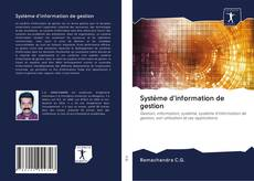 Обложка Système d'information de gestion