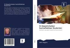 16 Gewohnheiten hocheffektiver Studenten kitap kapağı