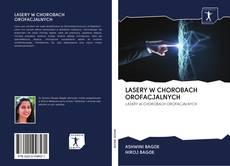 Обложка LASERY W CHOROBACH OROFACJALNYCH