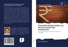 Finanzielle Dezentralisierung der Panchayati-Raj-Institutionen的封面
