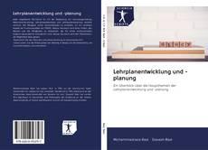 Portada del libro de Lehrplanentwicklung und -planung