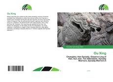 Bookcover of Ou Xing