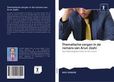 Bookcover of Thematische zorgen in de romans van Arun Joshi