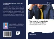 Portada del libro de Thematische zorgen in de romans van Arun Joshi
