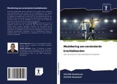 Bookcover of Modellering van verminderde krachtafstanden