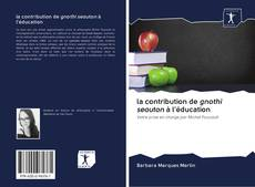 Bookcover of la contribution de gnothi seauton à l'éducation