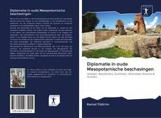 Portada del libro de Diplomatie in oude Mesopotamische beschavingen