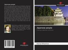 Bookcover of Japanese people