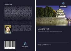 Japans volk kitap kapağı