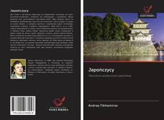 Buchcover von Japończycy