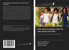 Bookcover of Educadores griegos sobre la educación inclusiva