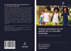 Bookcover of Griekse opvoeders op het gebied van co-inclusief onderwijs