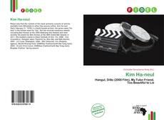 Bookcover of Kim Ha-neul