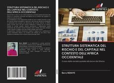Обложка STRUTTURA SISTEMATICA DEL RISCHIO E DEL CAPITALE NEL CONTESTO DELL'AFRICA OCCIDENTALE