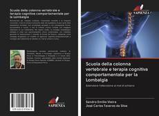 Copertina di Scuola della colonna vertebrale e terapia cognitiva comportamentale per la Lombalgia