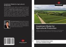 Обложка Investment Model for Agricultural Production