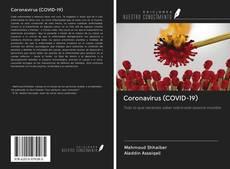 Coronavirus (COVID-19)的封面