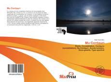 Обложка Mu Centauri