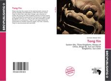 Teng Yin的封面