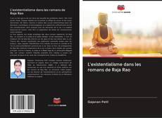 Bookcover of L'existentialisme dans les romans de Raja Rao